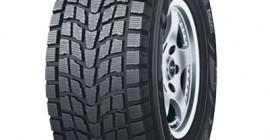 Grandtrek SJ6, Tire shot - 3/4 view.